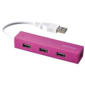 バッファロー YDH4U25PK(ピンク) USB2.0ハブ 4ポートタイプ 10cm|eccurrent