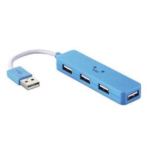 エレコム U2H-SN4NBF2BU USB2.0ハブ(コンパクトタイプ)|eccurrent