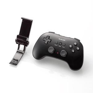 エレコム JC-VRP01BK(ブラック) VRゲームパッド|eccurrent