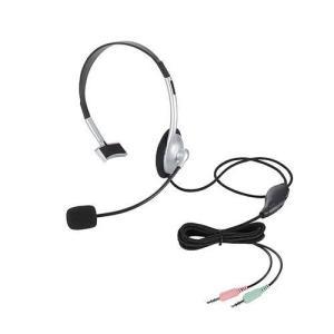エレコム HS-HP21SV 片耳小型オーバーヘッドタイプ ヘッドセット eccurrent