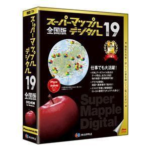 ジャングル スーパーマップル・デジタル19 全国版
