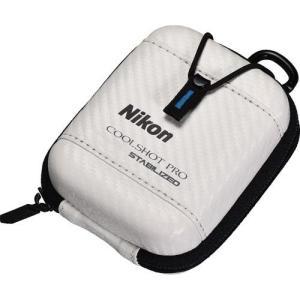 ニコン CS-CSPRO1(ホワイト) ハードケース