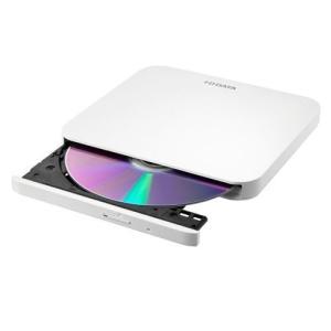 IODATA DVRP-U8LW(ホワイト) USB 2.0対応 ポータブルDVDドライブ|eccurrent