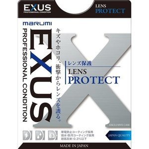 マルミ EXUS LENS PROTECT 58mm|eccurrent