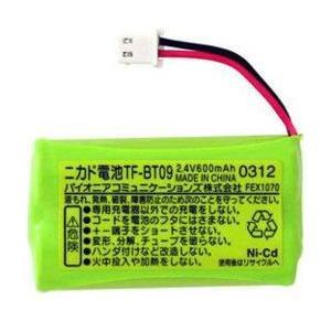 パイオニア TF-BT09 コードレス子機用充電池|eccurrent