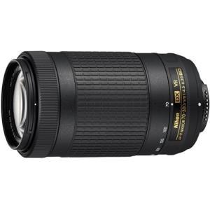 ニコン AF-P DX NIKKOR 70-300mm f/4.5-6.3G ED VR|eccurrent