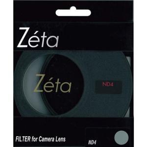 ■Zeta ND4は光量を2絞り分調整する、標準的な濃度のNDフィルター■レンズにフィルターを付けた...