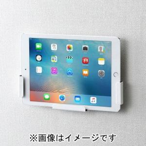 サンワサプライ CR-LAIPAD10W iPad用モニターアーム/壁面取付けブラケット eccurrent