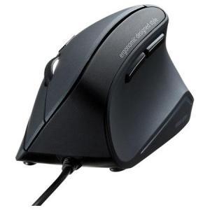 サンワサプライ MA-ERG9 USB ブルーLEDセンサー方式マウス 6ボタン
