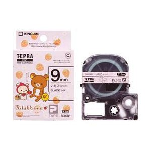 キングジム テプラPRO リラックマラベル いちご(ピンク) 黒文字 9mm SGR9BP|eccurrent