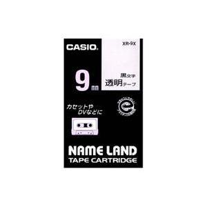 CASIO XR-9X ネームランド 透明テープ 黒文字 9mm