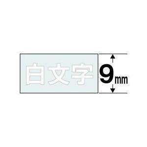 CASIO XR-9AX ネームランド 透明テープ 白文字 9mm