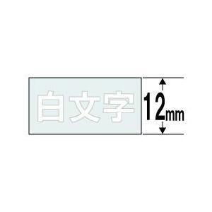 CASIO XR-12AX ネームランド 透明テープ 白文字 12mm