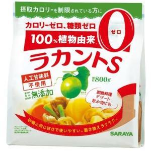サラヤ ラカントS顆粒 800gの関連商品10