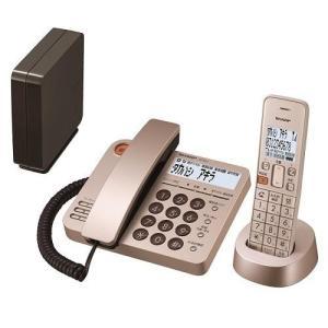 シャープ JD-XG1CL-N(シャンパンゴールド) デジタルコードレス電話機 子機1台|eccurrent