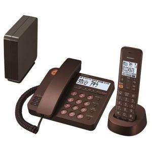 シャープ JD-XG1CL-T(ブラウンメタリック) デジタルコードレス電話機 子機1台|eccurrent