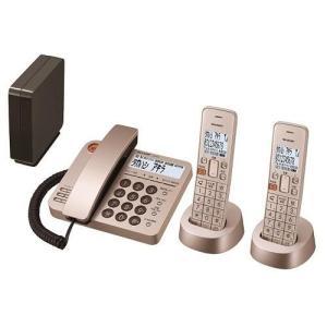 シャープ JD-XG1CW-N(シャンパンゴールド) デジタルコードレス電話機 子機2台|eccurrent