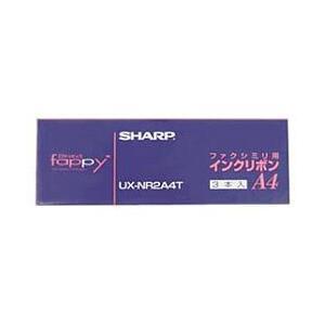 シャープ UX-NR2A4T 純正 FAX用インクリボン 30m 3本入|eccurrent