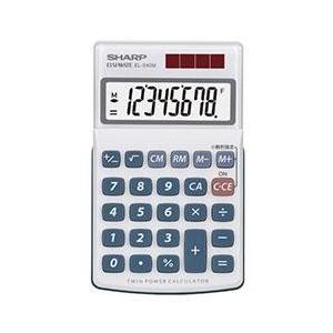 シャープ EL-240M-X 卓上電卓 8桁 eccurrent