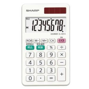 シャープ EL-WA10-X 卓上電卓 8桁 手帳タイプ eccurrent