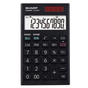 シャープ EL-WA21-X 卓上電卓 10桁 手帳タイプ eccurrent