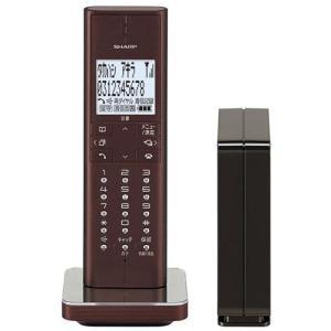 シャープ JD-XF1CL-T(ブラウンメタリック) デジタルコードレス電話機 子機1台 eccurrent