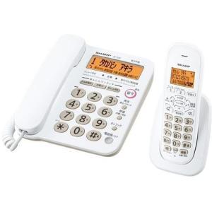 シャープ JD-G32CL(ホワイト) デジタルコードレス電話機 子機1台|eccurrent