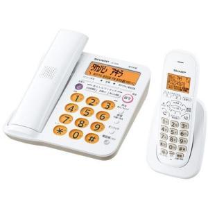 シャープ JD-G56CL(ホワイト) デジタルコードレス電話機 子機1台 eccurrent