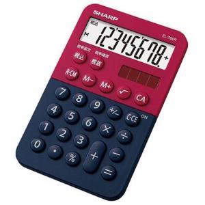 シャープ EL-760R-RX(レッド) カラー・デザイン電卓 8桁 eccurrent