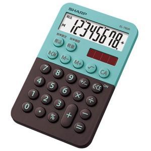 シャープ EL-760R-GX(グリーン) カラー・デザイン電卓 8桁 eccurrent