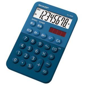 シャープ EL-760R-AX(ブルー) カラー・デザイン電卓 8桁 eccurrent