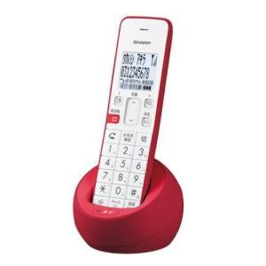 シャープ JD-S08CL-R(レッド) 電話機 子機1台|eccurrent