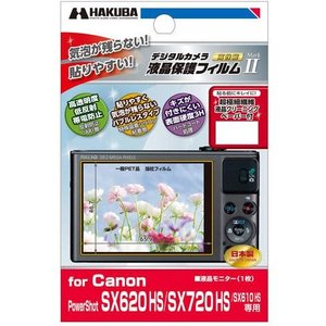 ハクバ DGF2-CASX620 PowerShot SX620 HS/SX720 HS/SX610...