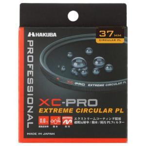 ハクバ CF-XCPRCPL37 XC-PRO エクストリーム サーキュラーPLフィルター 37mm|eccurrent