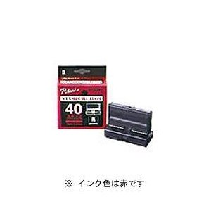 ブラザー QS-S30R スタンプサイズ35赤 70*9MM|eccurrent