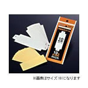 ブラザー QS-L20 スタンプ作成機用 印面表示ラベル サイズ20|eccurrent