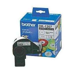 ブラザー DK-1207 DKプレカットラベル CD/DVD フィルムラベル 58mm x 58mm 円形|eccurrent