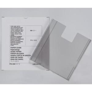 ブラザー PG-200 ペーパーガイド|eccurrent