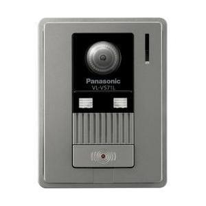 パナソニック VL-V571L-S 増設用カラーカメラ玄関子機|eccurrent