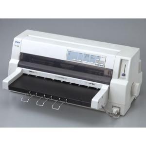 エプソン VP-43KSM インパクト・プリンター 給紙補助フィーダー標準モデル|eccurrent