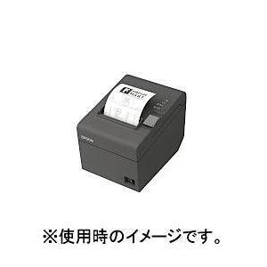 エプソン TM-T20U031(ダークグレー) サーマルレシートプリンター USB接続 58・80mm幅対応 eccurrent