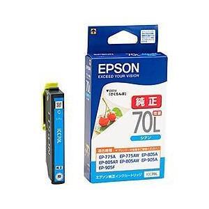 エプソン ICC70L 純正 インクカートリッ...の関連商品4