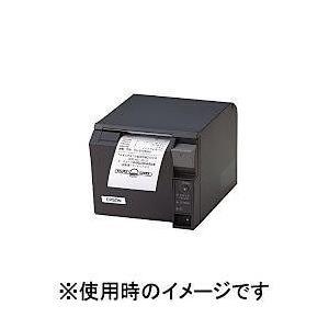 エプソン TMT70I763(ダークグレー) スマートレシートプリンター 80mm幅対応 eccurrent