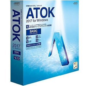 ジャストシステム ATOK 2017 for Windows ベーシック 通常版|eccurrent