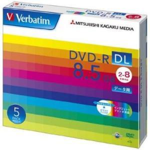 データ用DVD-R DL 8.5GB(2-8倍速対応)インクジェットプリンタ対応(ホワイト)5mmケ...