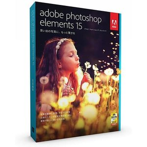 Adobe Photoshop Elements 15 日本語 通常版 Win&Mac