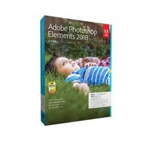Adobe Photoshop Elements 2018 日本語版 乗換え・アップグレード版 Windows/Macintosh版