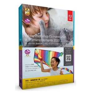Adobe Photoshop Elements 2020 & Premiere Elements ...