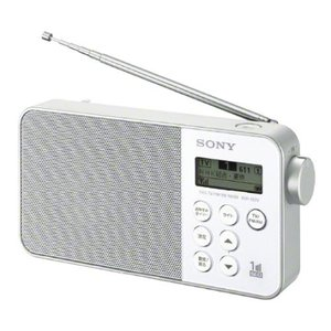 【長期保証付】ソニー XDR-55TV-W(ホワイト) ワンセグTV音声受信ポータブルラジオ