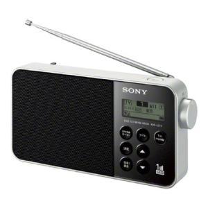 【長期保証付】ソニー XDR-55TV-B(ブラック) ワンセグTV音声受信ポータブルラジオ